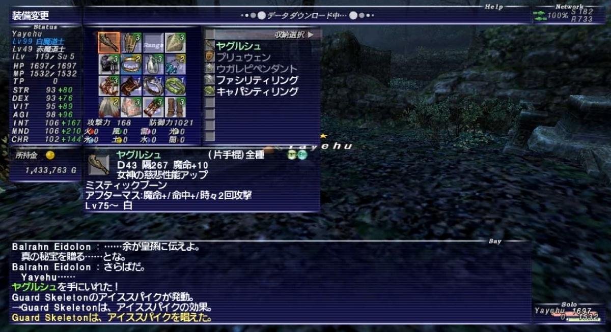 f:id:kagurazaka-c:20210802222924j:plain