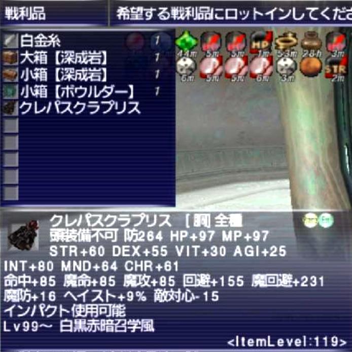 f:id:kagurazaka-c:20210816210229j:plain