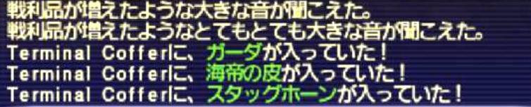 f:id:kagurazaka-c:20210816210414j:plain
