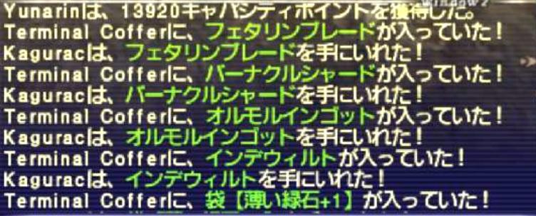 f:id:kagurazaka-c:20210816210416j:plain