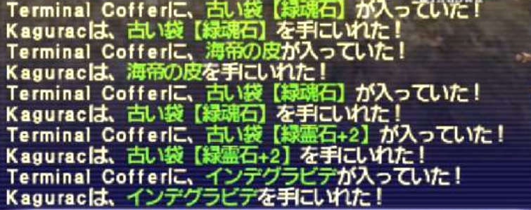 f:id:kagurazaka-c:20210816210419j:plain