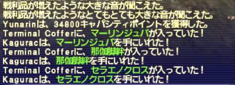 f:id:kagurazaka-c:20210816210422j:plain