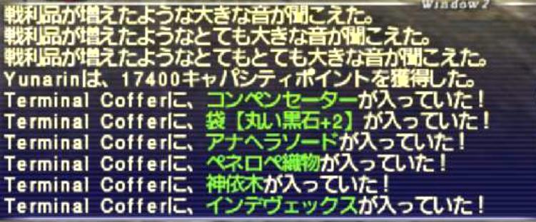 f:id:kagurazaka-c:20210816210429j:plain
