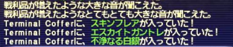 f:id:kagurazaka-c:20210816210432j:plain