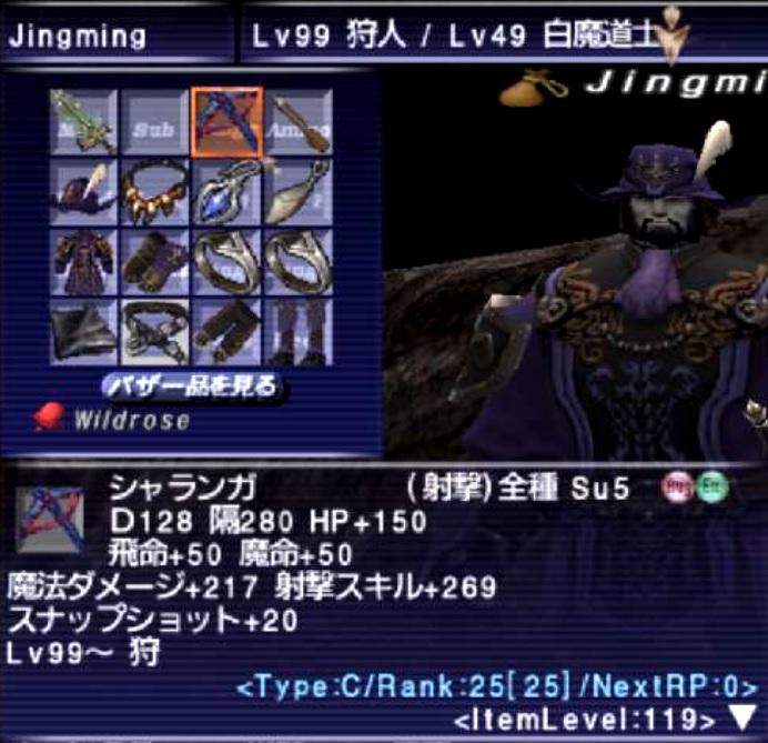 f:id:kagurazaka-c:20210819231753j:plain