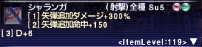 f:id:kagurazaka-c:20210819231756j:plain
