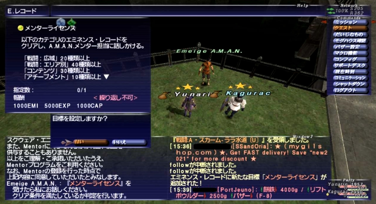 f:id:kagurazaka-c:20210824035332j:plain