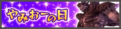 f:id:kagurazaka-c:20210825201506p:plain