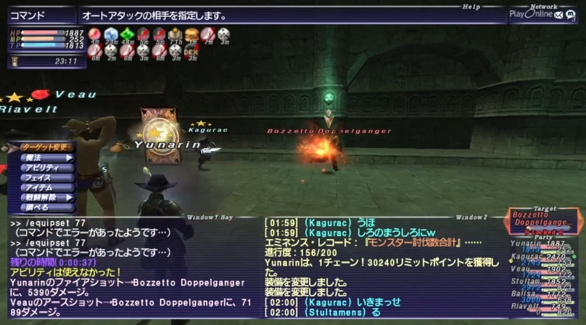 f:id:kagurazaka-c:20210827152943j:plain