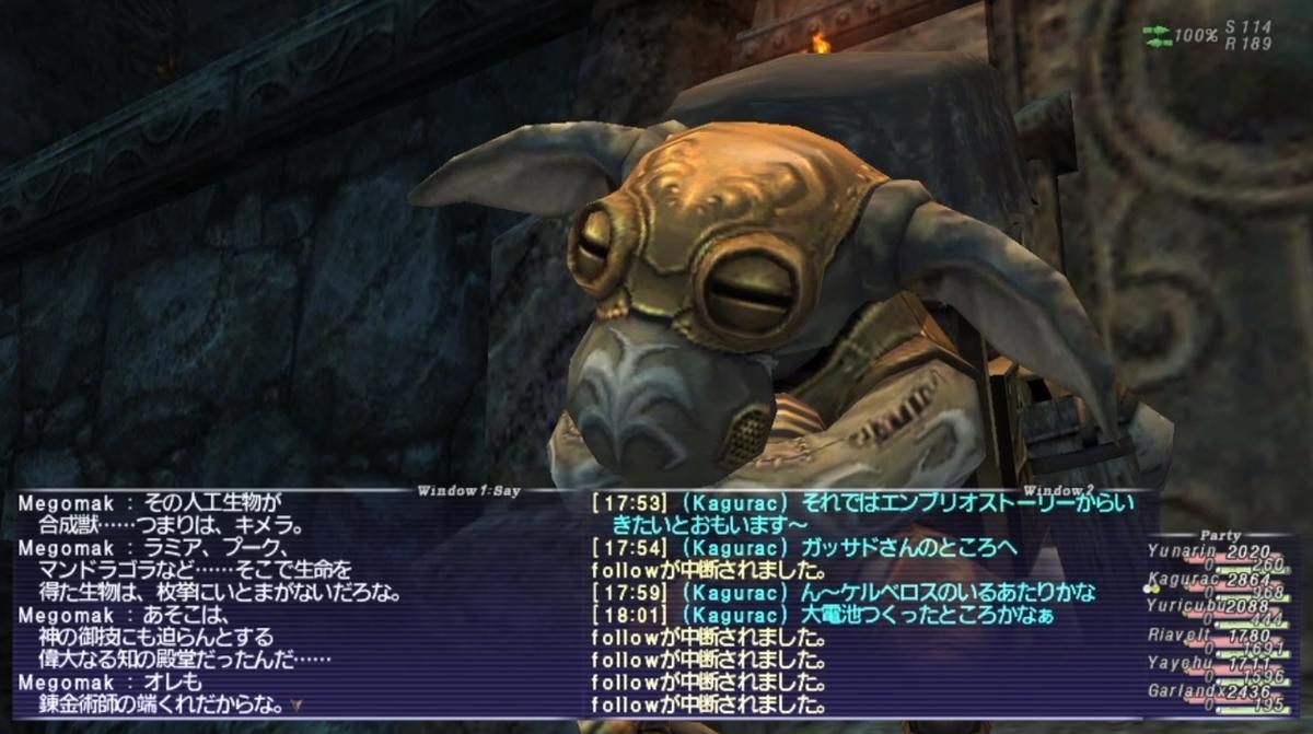 f:id:kagurazaka-c:20210830202524j:plain