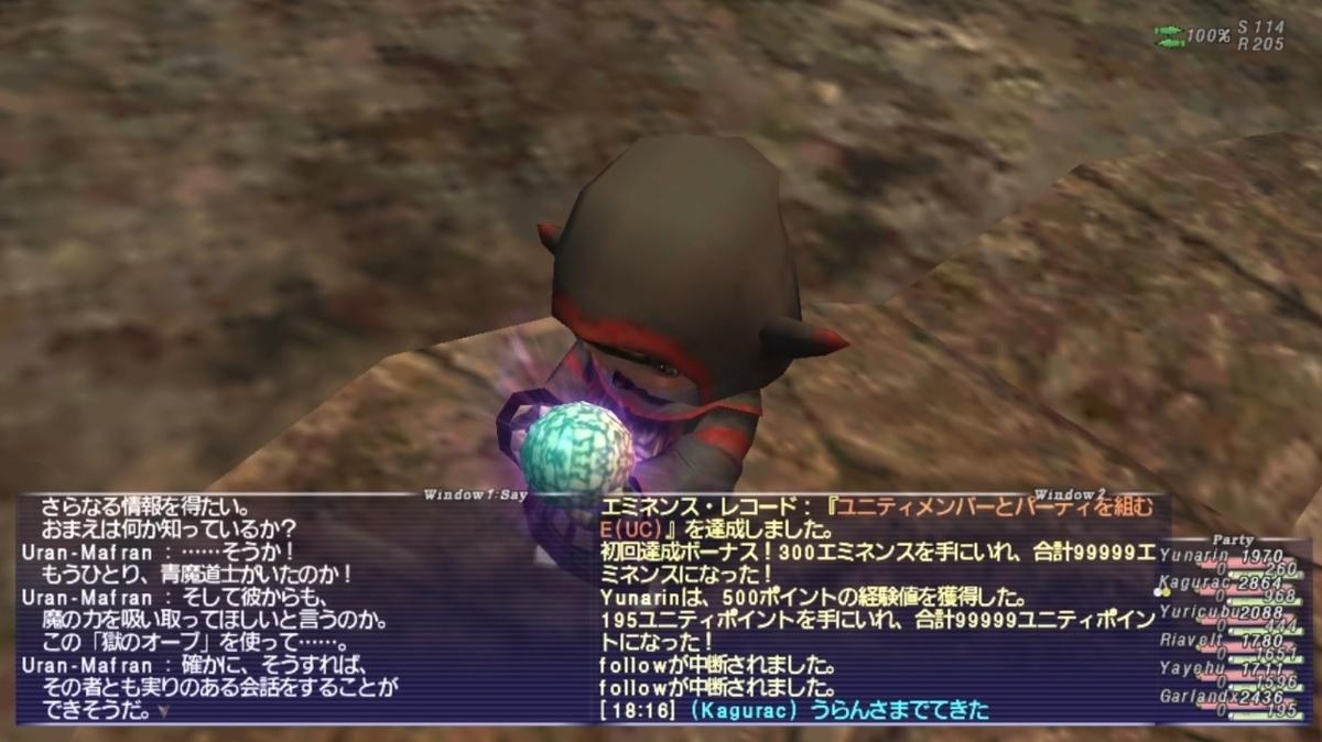 f:id:kagurazaka-c:20210830202558j:plain