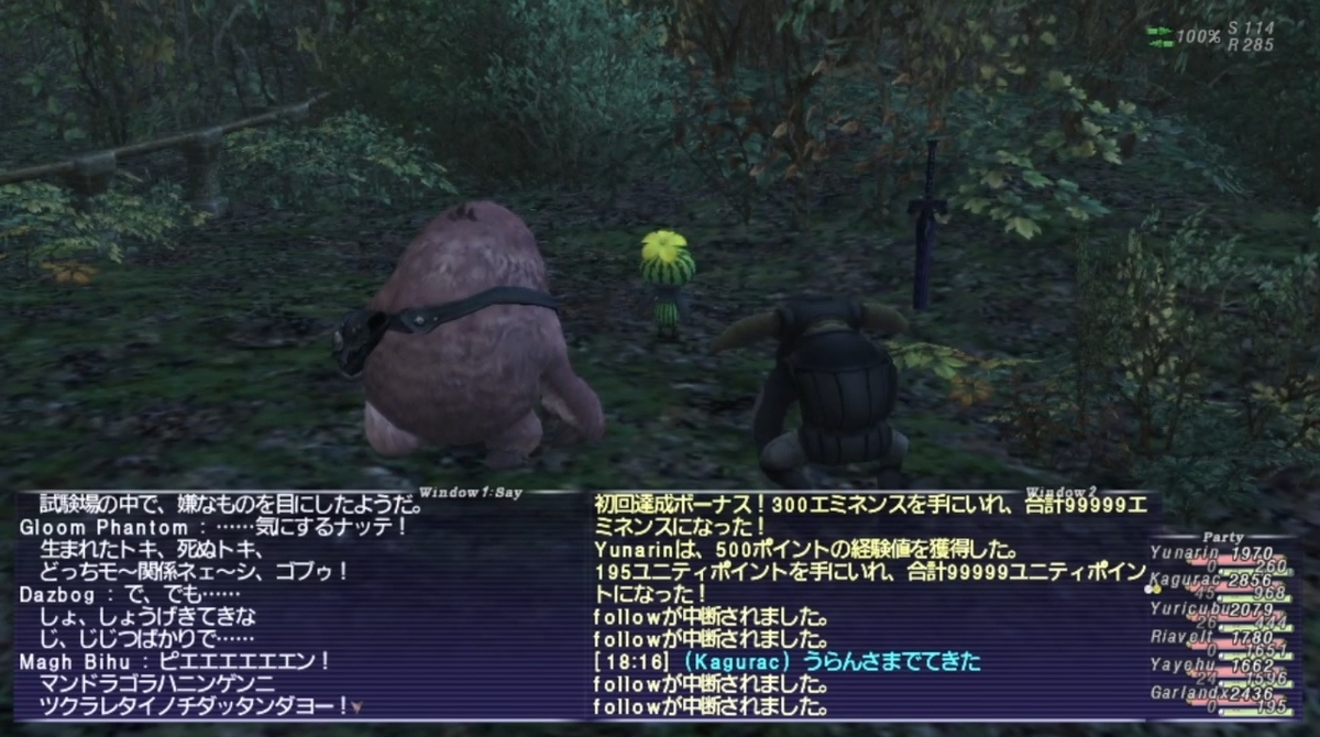 f:id:kagurazaka-c:20210830202609j:plain