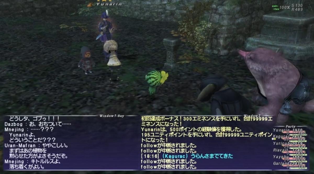 f:id:kagurazaka-c:20210830202613j:plain