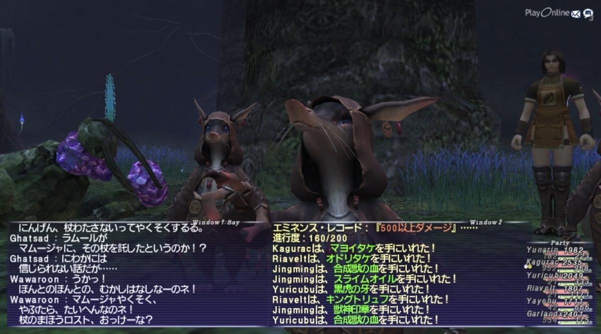 f:id:kagurazaka-c:20210830202703j:plain