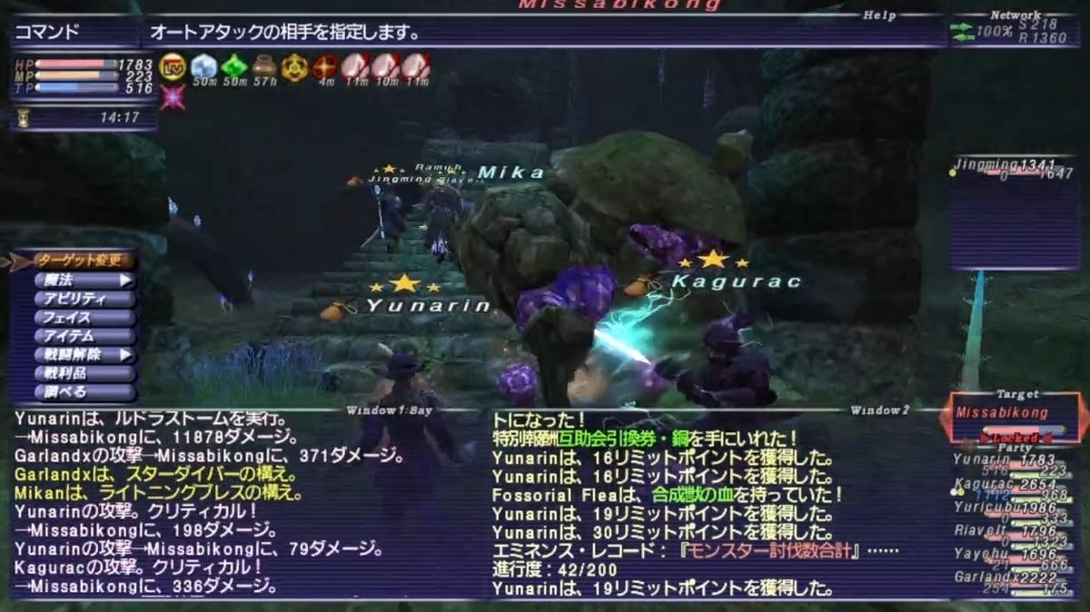 f:id:kagurazaka-c:20210830202707j:plain