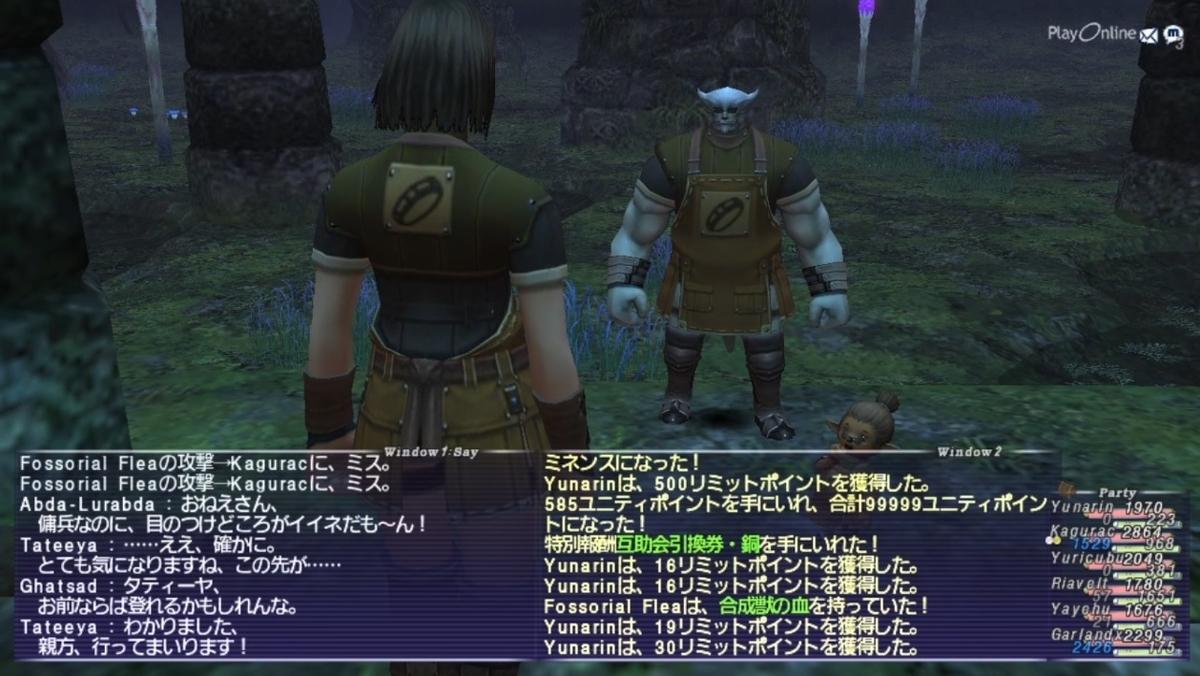 f:id:kagurazaka-c:20210830202711j:plain
