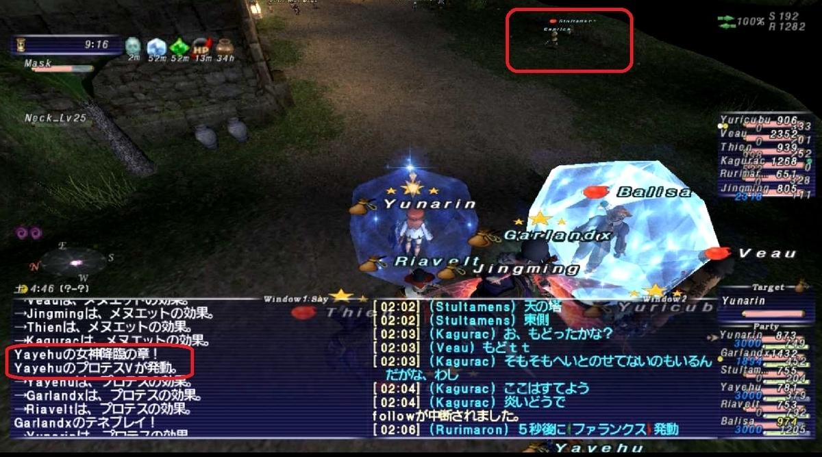 f:id:kagurazaka-c:20210902160555j:plain