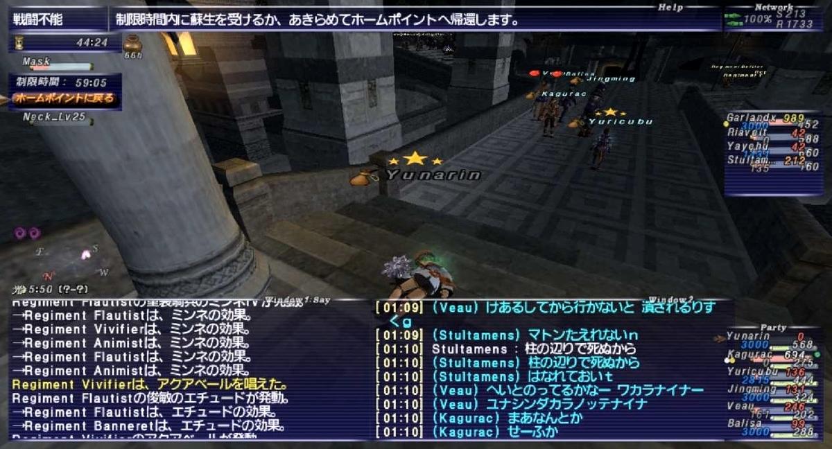 f:id:kagurazaka-c:20210907035729j:plain