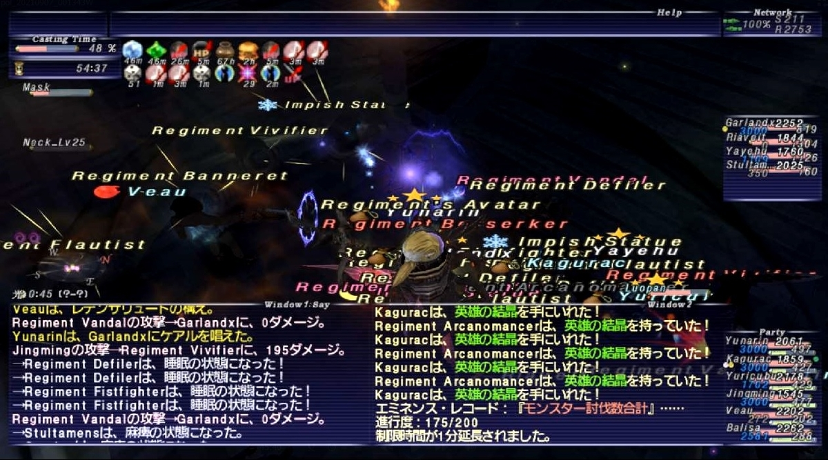 f:id:kagurazaka-c:20210907035732j:plain