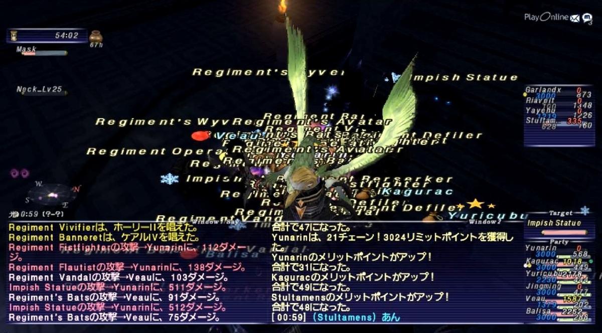 f:id:kagurazaka-c:20210907035735j:plain