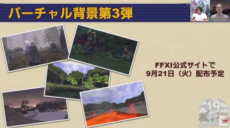 f:id:kagurazaka-c:20210909204020j:plain