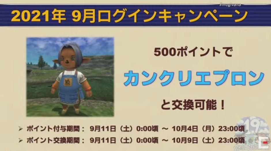 f:id:kagurazaka-c:20210909204027j:plain