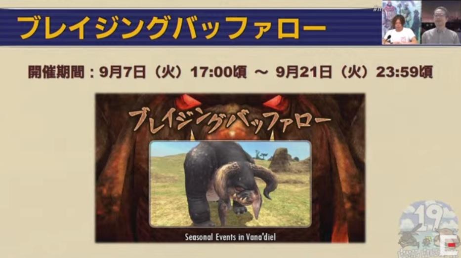 f:id:kagurazaka-c:20210909204029j:plain