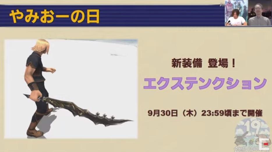 f:id:kagurazaka-c:20210909204034j:plain
