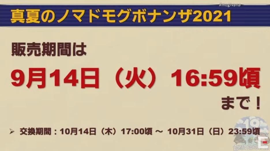 f:id:kagurazaka-c:20210909204037j:plain