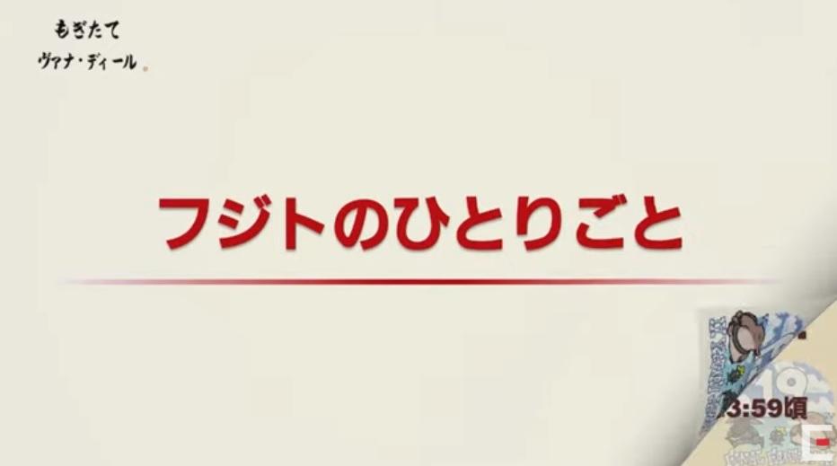 f:id:kagurazaka-c:20210909204039j:plain