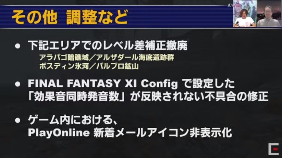f:id:kagurazaka-c:20210909204041j:plain