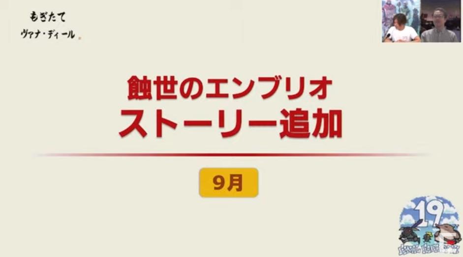 f:id:kagurazaka-c:20210909204054j:plain