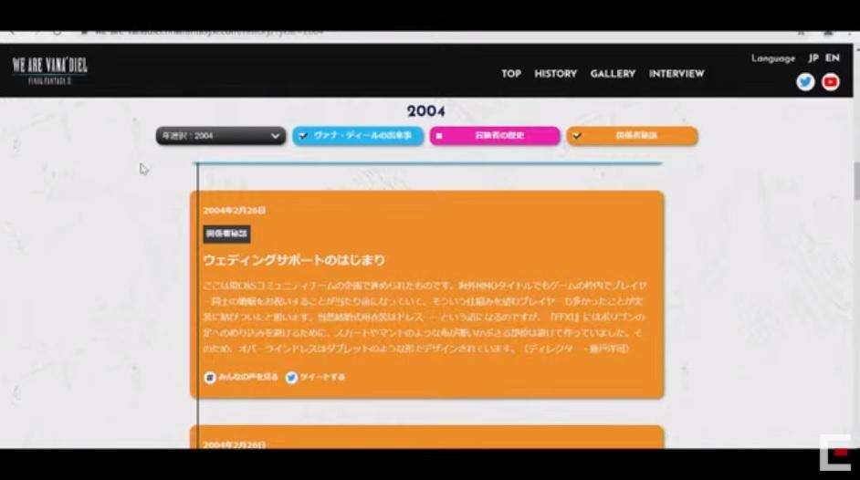 f:id:kagurazaka-c:20210909205825j:plain