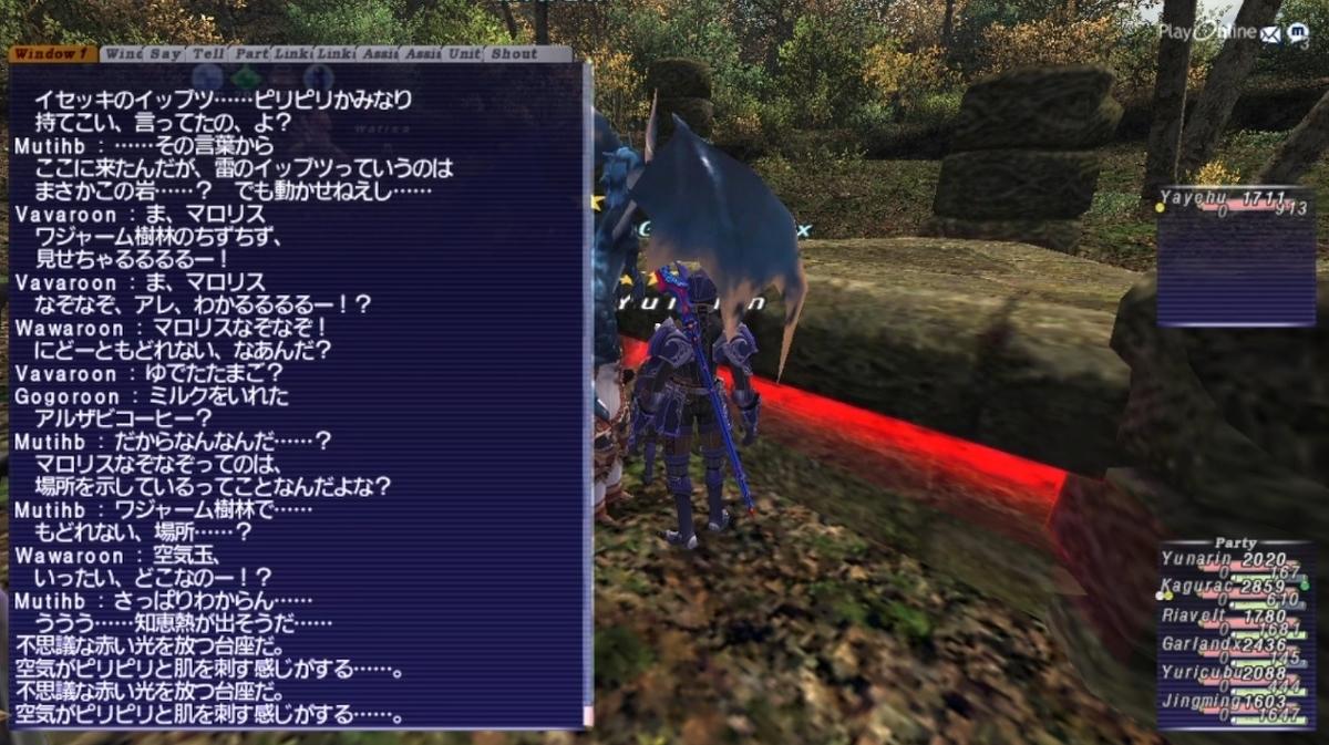 f:id:kagurazaka-c:20210910210049j:plain