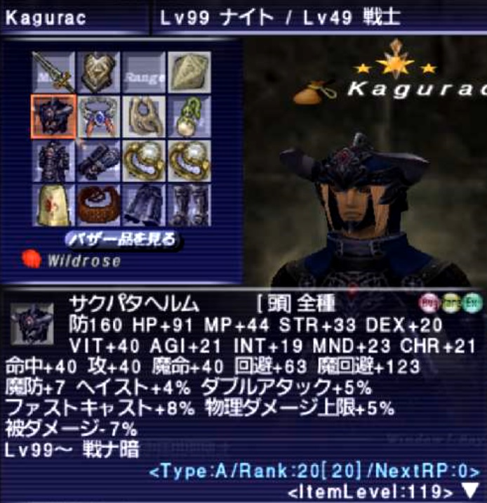 f:id:kagurazaka-c:20210921215243j:plain