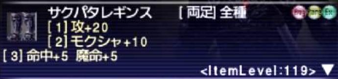 f:id:kagurazaka-c:20210921215245j:plain