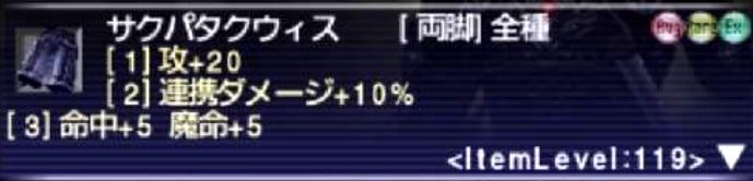 f:id:kagurazaka-c:20210921215249j:plain