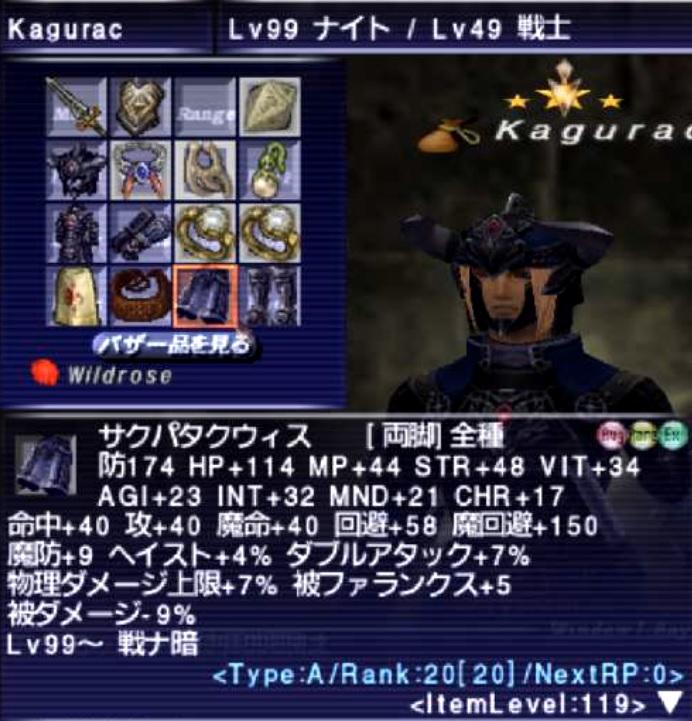 f:id:kagurazaka-c:20210921215252j:plain