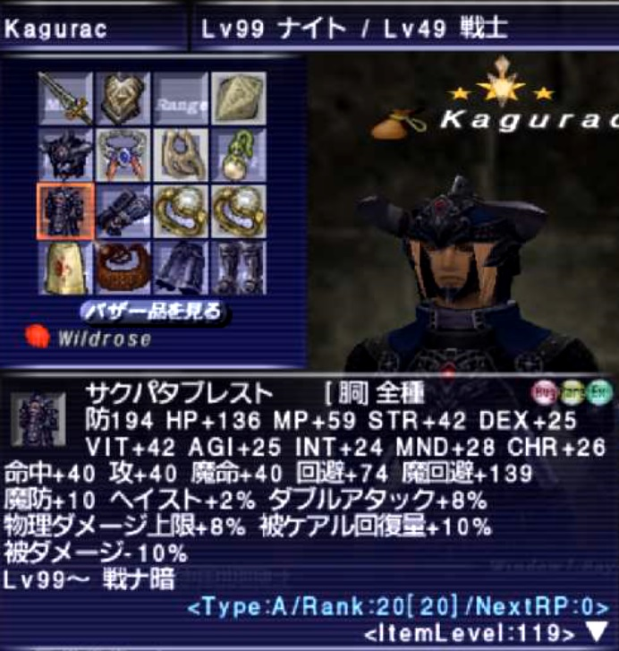f:id:kagurazaka-c:20210921215256j:plain