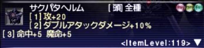 f:id:kagurazaka-c:20210921215259j:plain