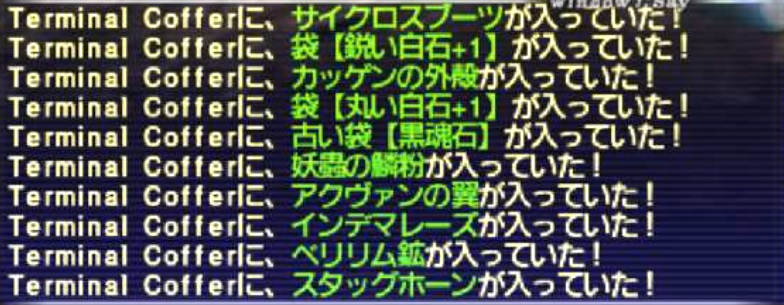 f:id:kagurazaka-c:20210921215523j:plain