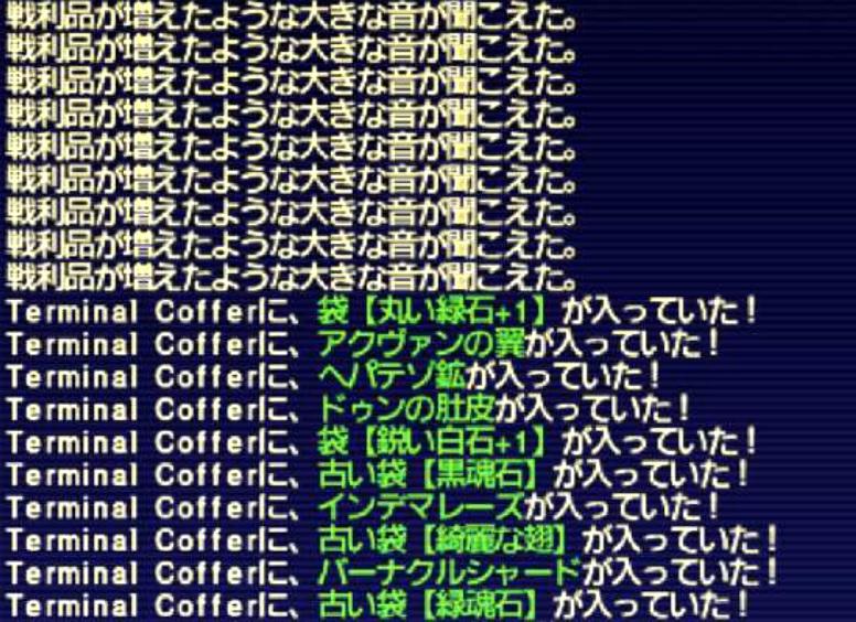 f:id:kagurazaka-c:20210921215526j:plain