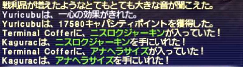 f:id:kagurazaka-c:20210921215528j:plain