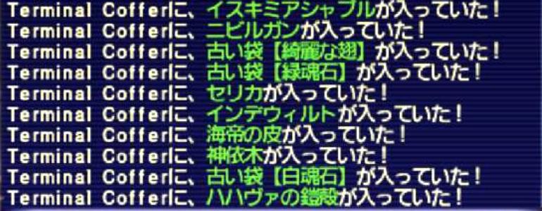 f:id:kagurazaka-c:20210921215531j:plain