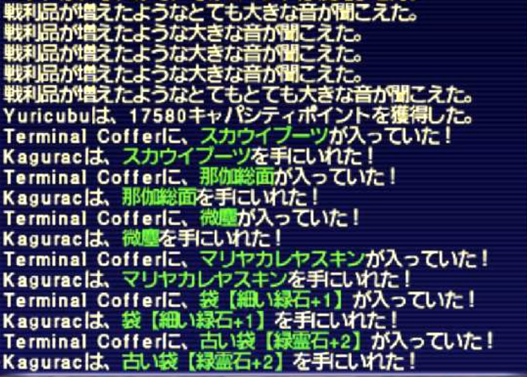 f:id:kagurazaka-c:20210921215533j:plain