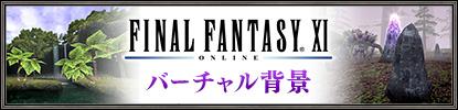 f:id:kagurazaka-c:20210922225752p:plain