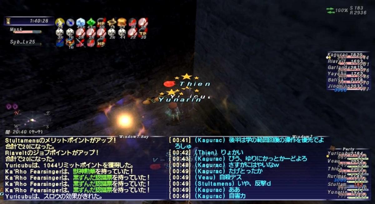 f:id:kagurazaka-c:20210925034545j:plain