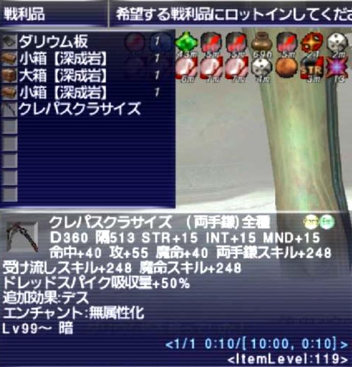 f:id:kagurazaka-c:20210928052655j:plain