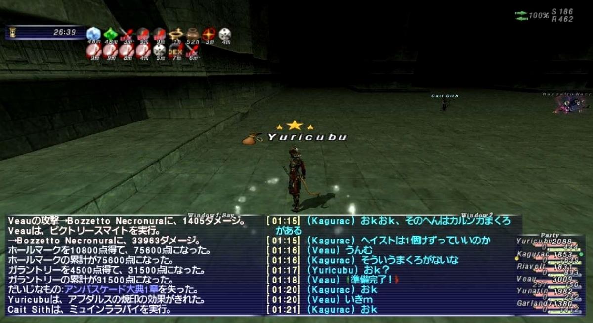 f:id:kagurazaka-c:20211002031807j:plain