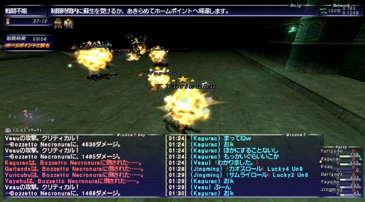 f:id:kagurazaka-c:20211002031810j:plain